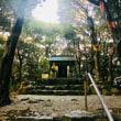 空に近い場所で逢いましょう〜相浦・愛宕山〜