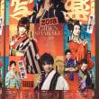 観劇2(戯伝 写楽)