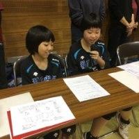 市民総合小学生バレーボール親善大会