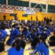 生徒指導集会