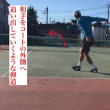 ■バックハンドスライス 低い打点で打つバックハンドスライスのポイント「ボールの内側からラケットを入れていく」  〜才能がない人でも上達できるテニスブログ〜
