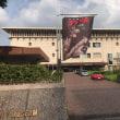 「ゴジラ展」を名古屋市博物館に見てきました。