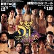 [結果・DDT・新木場・D王GP、優勝決定戦は、A1位・HARASHIMA対B1位・石川修司]1/14(日)DDT 新木場1stRING