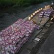 小田燈籠祭り