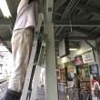 秩父鉄道  SL30周年 御花畑駅100周年‼️