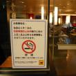 日タイのゴルフ場での喫煙事情の違いは ・・・