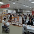 地元の百貨店で上方味めぐりをした日 enjoyed Osaka local food festival in a neighborhood department store