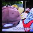 石木ダム工事中断