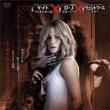 「フォービドゥン/呪縛館」  DVD  ケイト・ベッキンセール