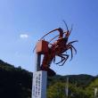 志摩市浜島町の海に行ってきました~(^^)