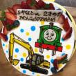 お誕生日ケーキ♡