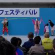 園児達に獅子舞披露・長南フェーティバル・気天流江澤廣