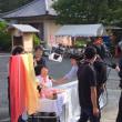 千葉テレビとNHK
