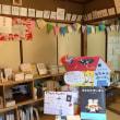 念願の「ミシマ社の本屋さん」へ    8月京都   本をひたすら巡る旅