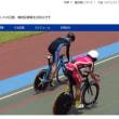 兵庫県自転車競技連盟公式ホームページへの以降につきまして