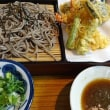 変わり素麺