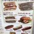 地元の喫茶店(チェーン店のようだけど)