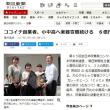 ココイチ創業者、小中高へ楽器寄贈続ける 6億円超相当