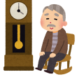 「大きな古時計」
