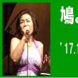 本日11月9日(木)は、鳩よう子(vo)のライブです!