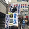 雨の衆院選、大変ですね…。東京6区は落合貴之候補をお願いします!
