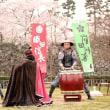 【名古屋おもてなし武将隊】2017.4.8の名古屋城