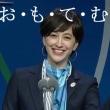 "JOC竹田会長に""贈収賄""疑惑"