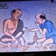 横山崋山(江戸時代後期の絵師)