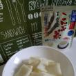 アイスでもホットでも料理にも『減塩こんぶ茶』