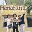 6月16日チェックアウトブログ〜ゲストハウスhanahana in 宮古島