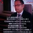 ツイッタージャパン笹本裕社長 / 「ヘイトが現に存在する以上――」