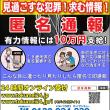 栃木雪崩絶対安全が8人の高校生が犠牲何故だ