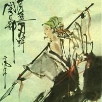 墨彩 中国人物を描く