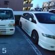 駐車違反  懲りない人たち