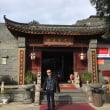 中国に売る 雑品貿易 バタ屋トーナイ 中国沿海部で 活動中