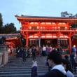 又もや遅きに失した感の京都名所巡りの第2段!