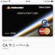 国内仕様のiPhone7(iOS11)を使ってアメリカでカードレスの決済を試す