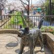 2018.03.31 世田谷区新町1 呑川親水公園入口: 犬の銅像!