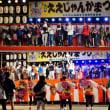 総踊り (志摩市阿児町・ええじゃんかまつり)