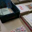 「巨匠たちのクレパス画展 ー日本近代から現代までー」と、東アジア文化都市2017京都「アジア回廊 現代美術展」の中原浩大展示パートから