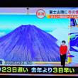 10/24 森田さんの 雪なんか見えない