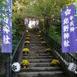 「菊わらべまつり」/北野神社(牛天神)