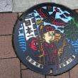マンホールカード 岡山県岡山市