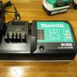 マキタ 充電式 インパクトドライバー MTD001DSX