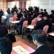 第12回 学びのコミュニティ研究会