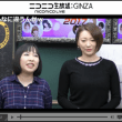 MPGP☆インディーズプロジェクト/附録小冊子『打(ぶ)てるね♪ ブンゴ師匠!』