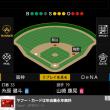 まさかの1-0\横浜優勝/