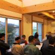5月の近GGセミナーと近木職会議