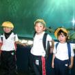 小学部1年 秋の遠足