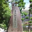 丸山教本庁